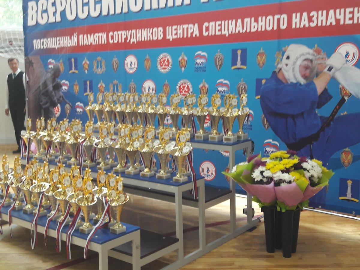 этом поздравления для спортсменов победителей махровые