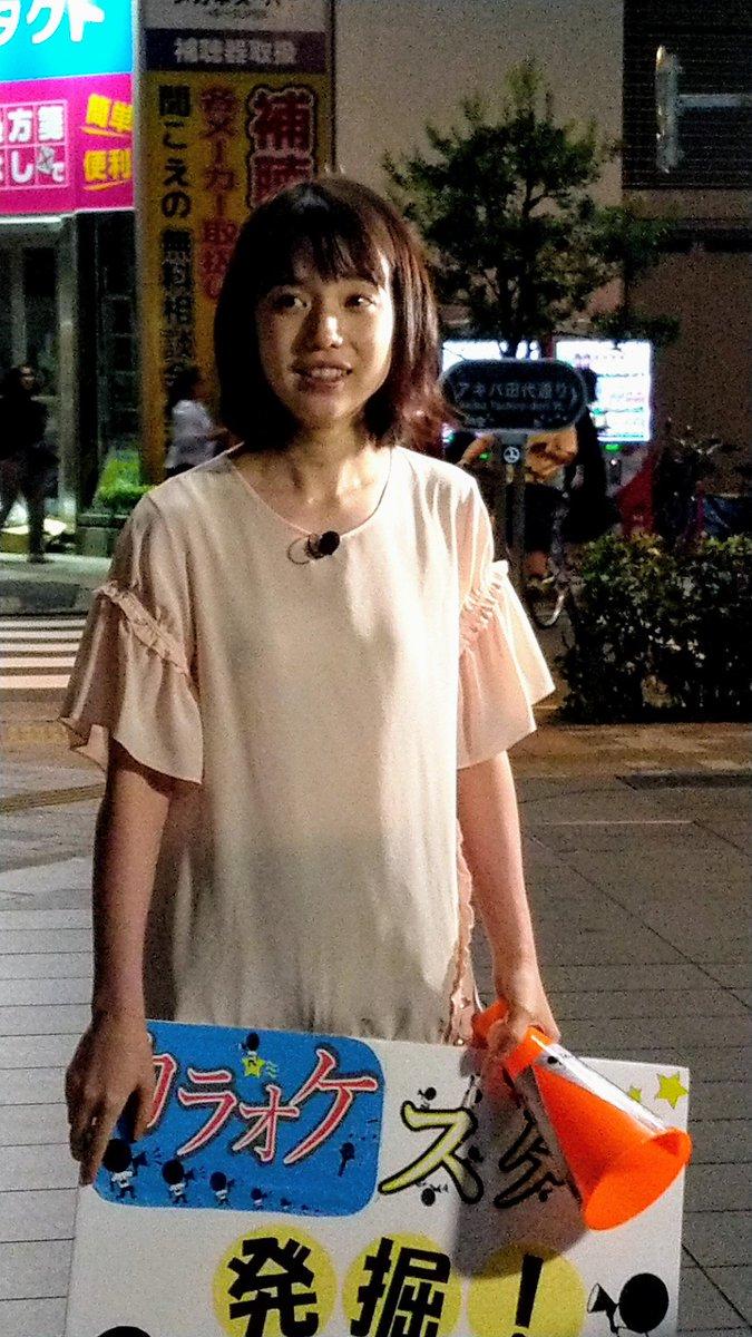 カータロー On Twitter この間見かけた弘中ちゃんのロケの模様が放送
