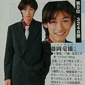 「藤岡竜雄」の画像検索結果