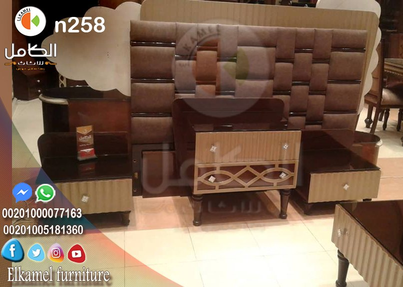 Elkamel Furniture On Twitter غرف نوم مودرن 2018 غرف نوم مودرن