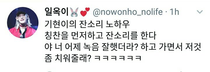 Kihyun&#39;s nagging style (towards monsta x members) first compliment them then nags  &quot; hey, yesterday you did the recording well, can you please clean that away &quot;   <br>http://pic.twitter.com/Bm3q27vxnk