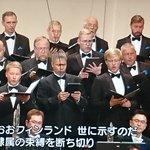これが時代か・・・合唱の人がタブレットで楽譜を見る現代!