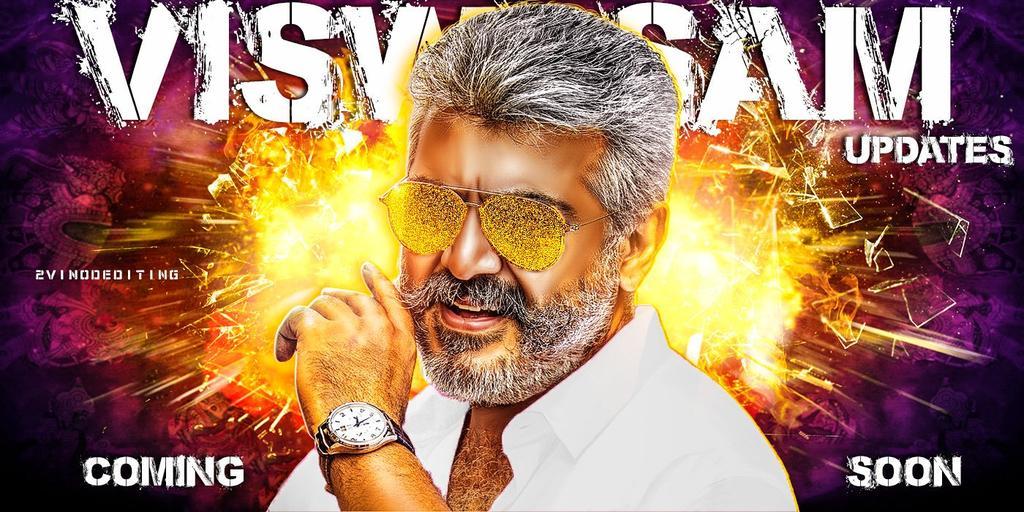 Here Is The Week End Special Tag  Therikka Vidalama  #விஸ்வாசம்திருவிழாஆரம்பம்<br>http://pic.twitter.com/bAB4ncE7Jz