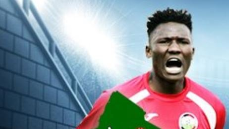 YES! A goal from engineer Michael olunga ! LIVE AFCON qualifier 27MINS Kenya 1-0 Ethiopia