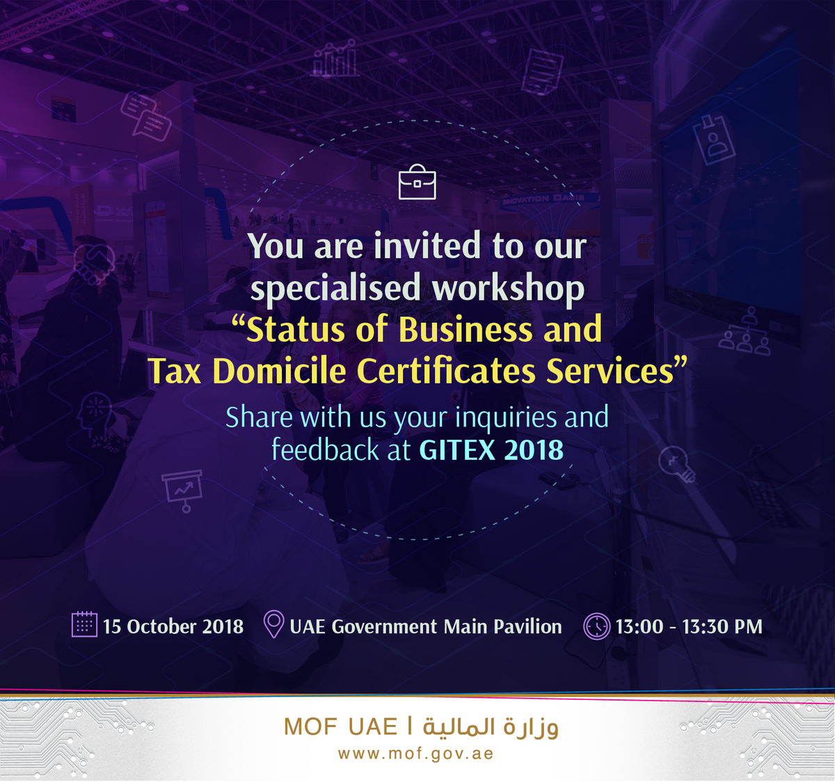 Ministry Of Finance On Twitter Join Us At Gitex2018 For A