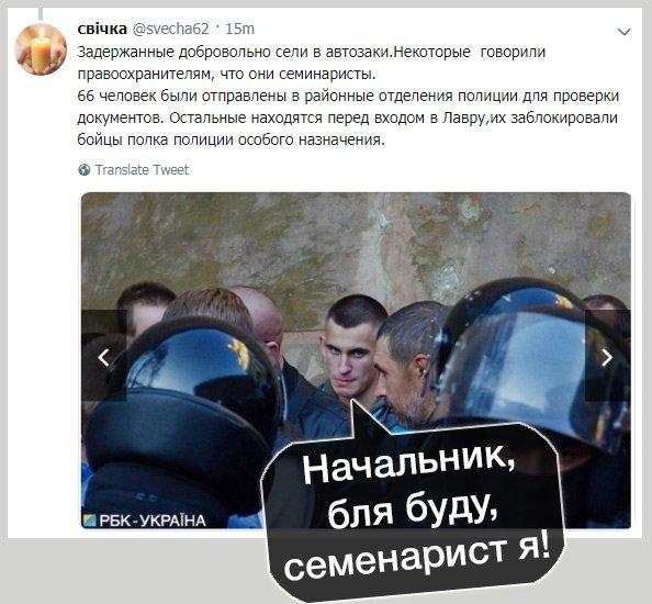 """Росія готувала на 14 жовтня своїх """"тітушок"""", щоб влаштовувати безлади у храмах, - Порошенко - Цензор.НЕТ 9199"""