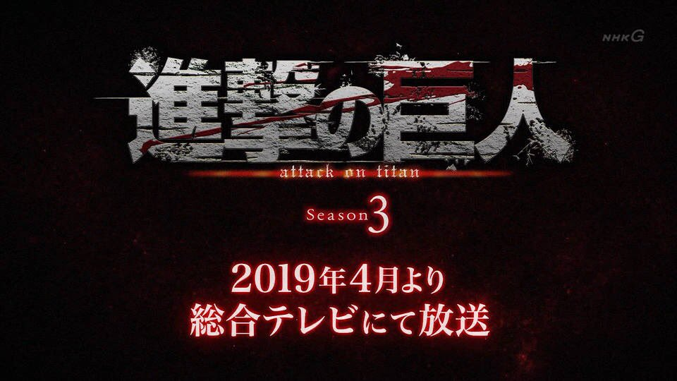 Attack on Titan to return for Spring 2019
