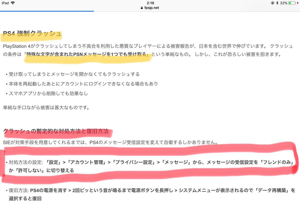 利用者:Uaa - JapaneseClass.jp