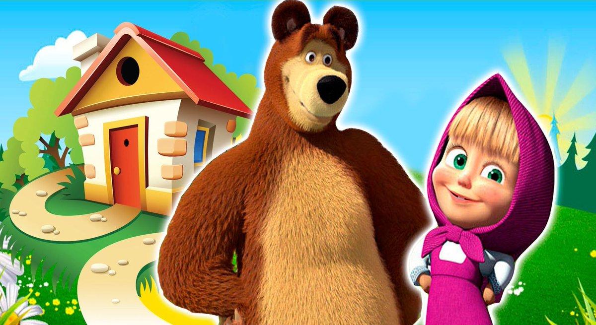 Картинки для детского сада маша и медведь