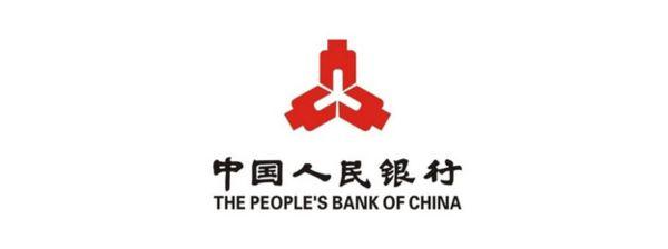 중국, '법정 가상화폐' 발행 굳힌 듯 https://t.co/hVAdtKg4c3