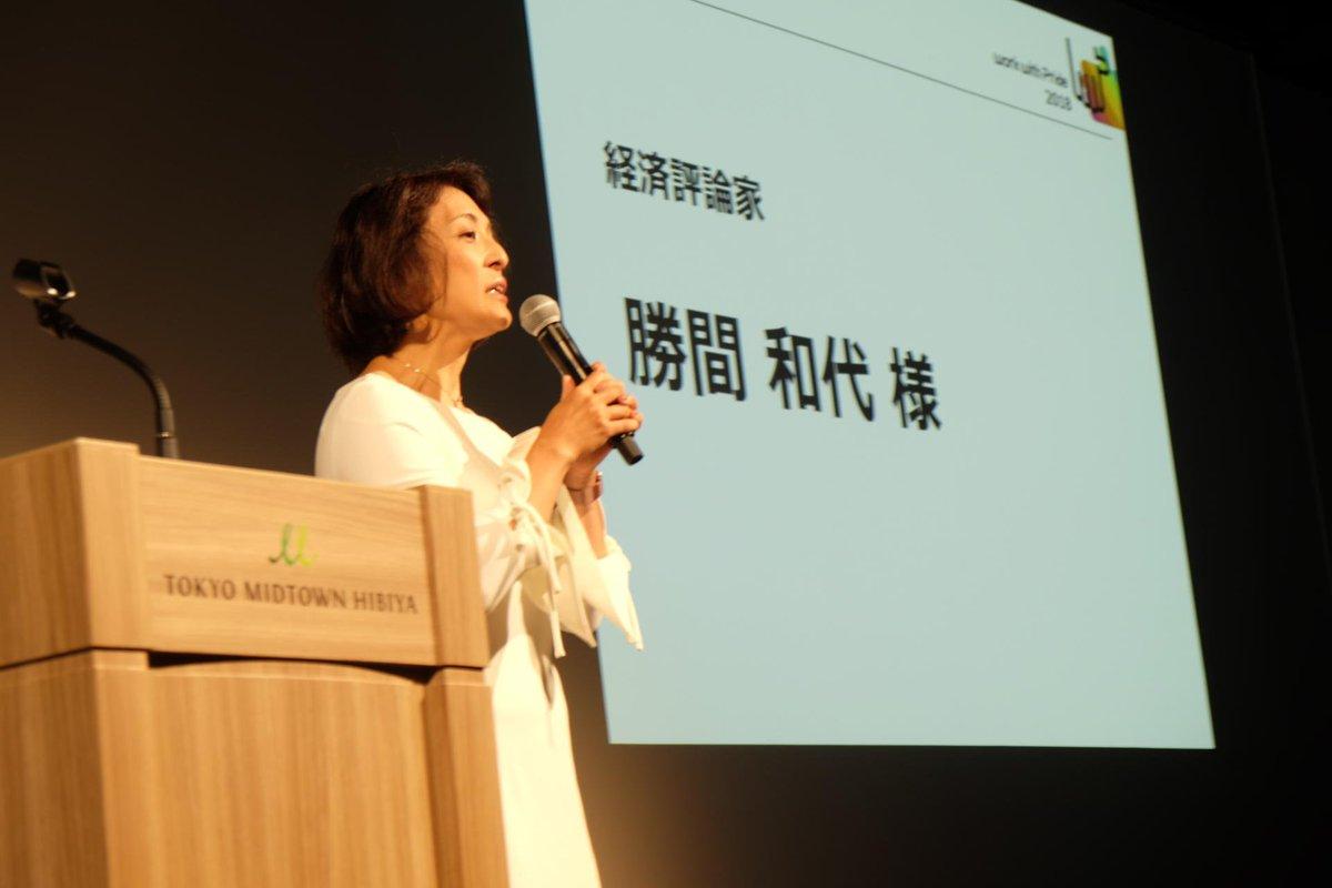 ITmedia ビジ�スオンライン's photo on LGBT
