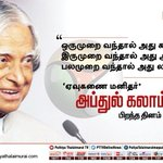 #AbdulKalam Twitter Photo
