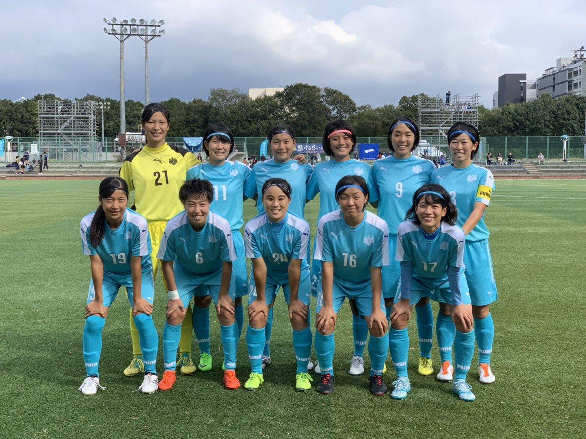 部 筑波 サッカー 大学 女子