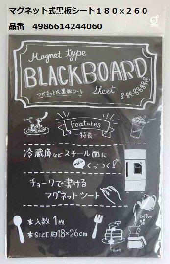test ツイッターメディア - チョーク・ボードマーカー あなたはどっち派?  #キャンドゥ #100均 #マグネット #黒板 #ブラックボード #ボードマーカー #チョーク https://t.co/BdMrPkjB3S