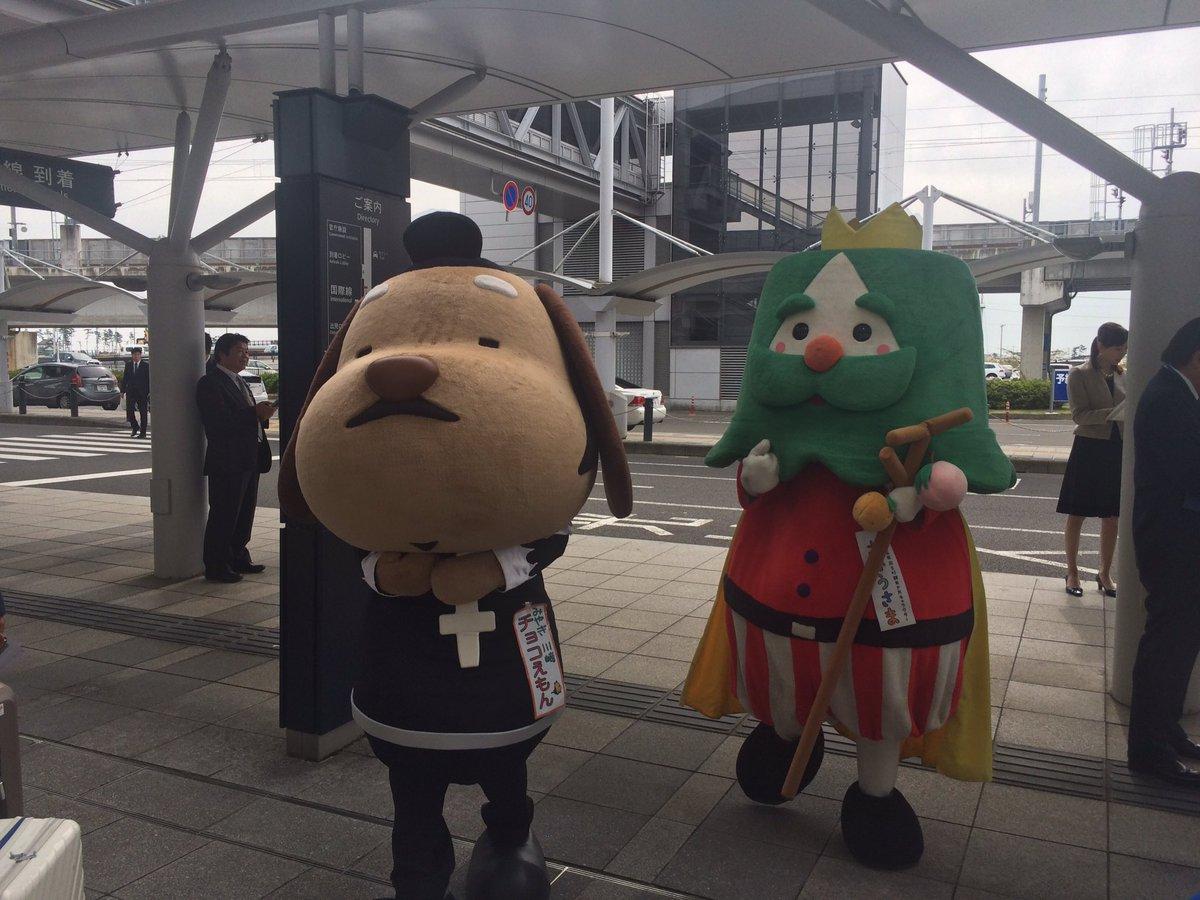 #宮城県村田町 hashtag on Twitter