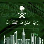 #كلنا_سلمان_و_كلنا_محمد Twitter Photo