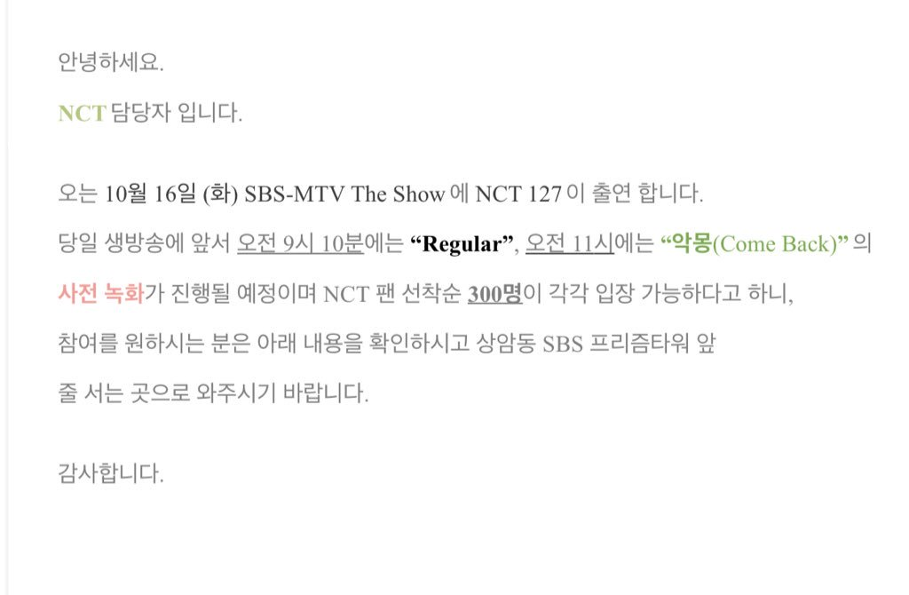 NCT 127 will be pre-recording Regular and Come Back for The Show on 16th Oct (Tues) at 9.10am &amp; 11am. 300 fans can enter for each recording. <br>http://pic.twitter.com/VCEuQ9HRff
