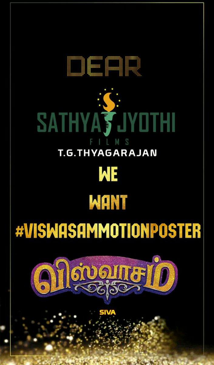 #Viswasam3dmotionposter Latest News Trends Updates Images - thala_rasiganGo