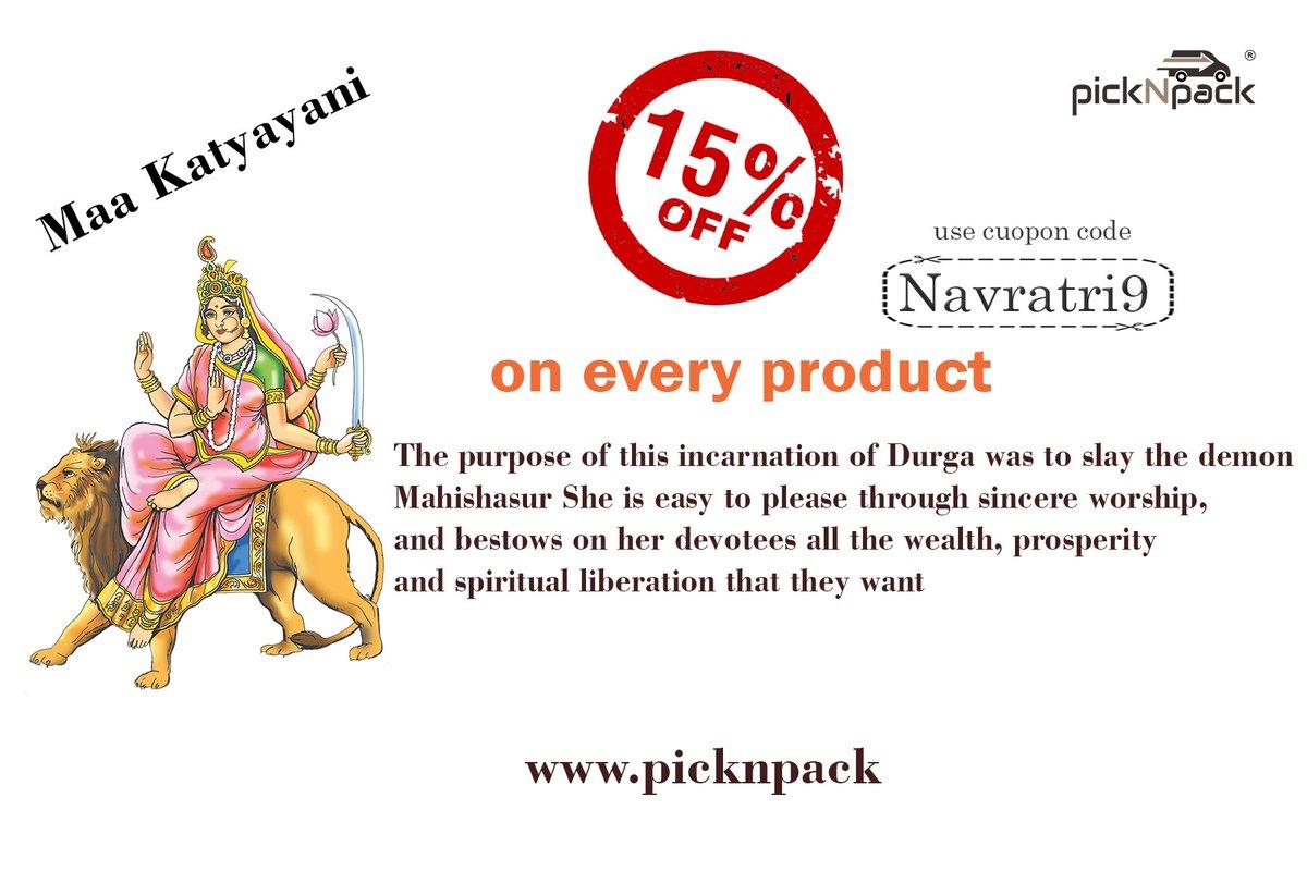 Navratri_Offer hashtag on Twitter