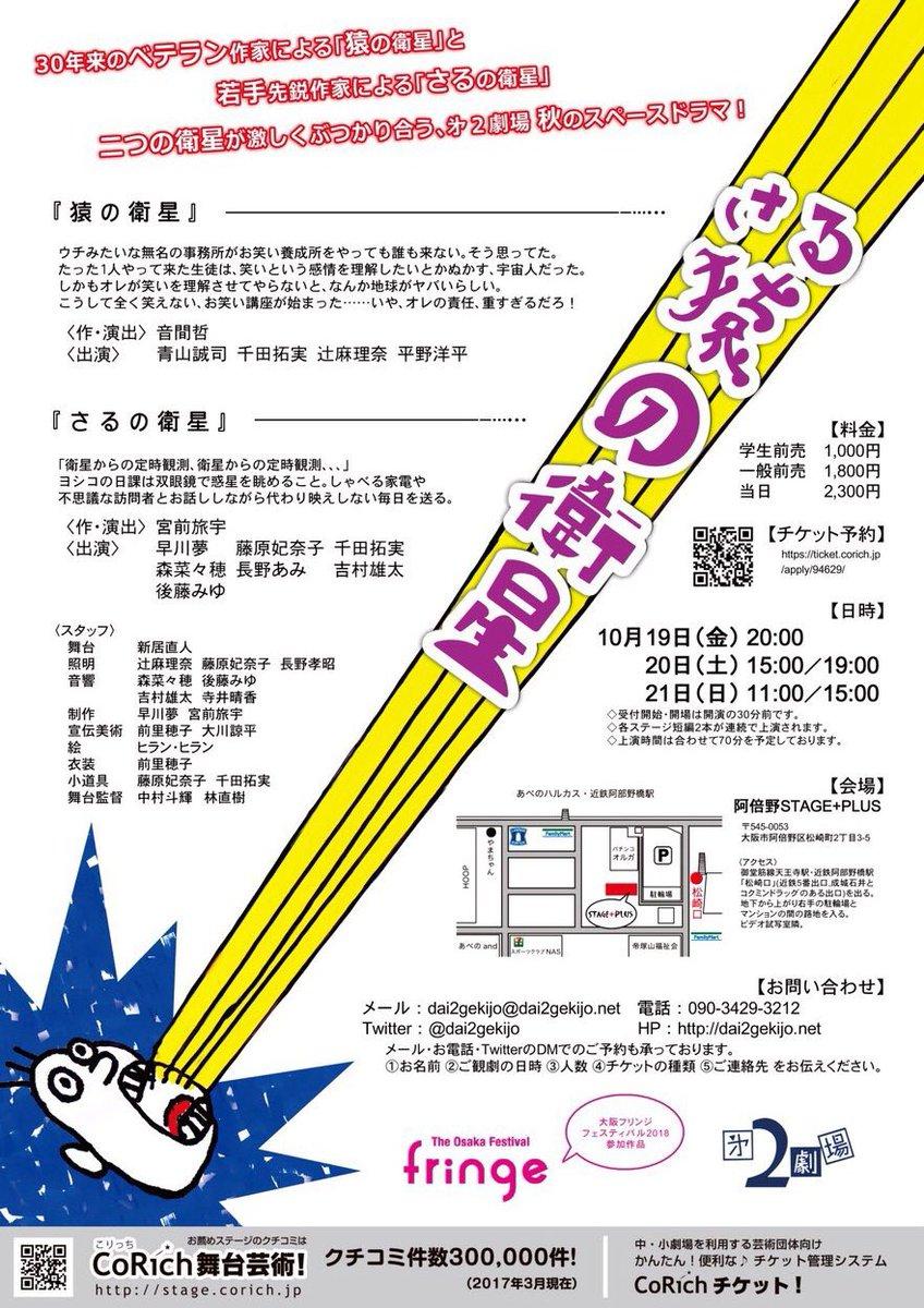 Dpi9t guwaakeu8