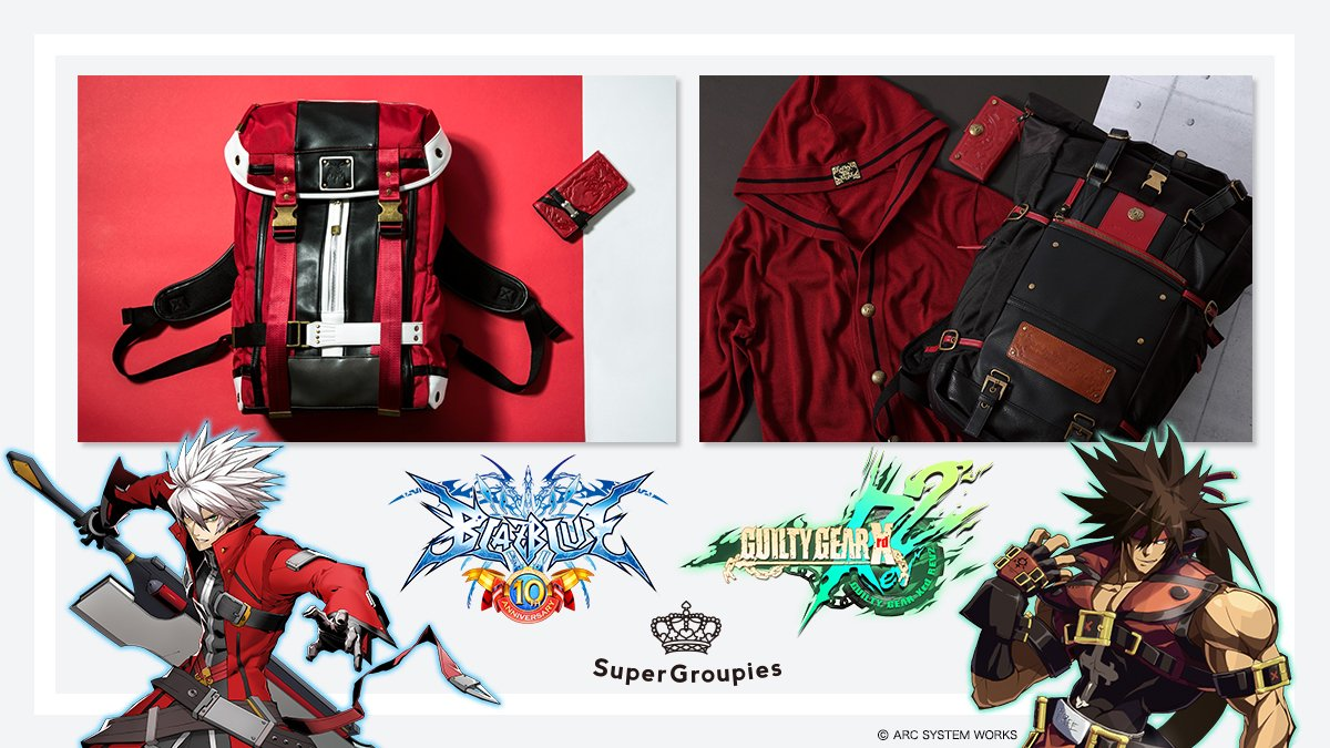 『GUILTY GEAR Xrd REV 2』&『BLAZBLUE CENTRALFICTION』より、バッグをはじめと