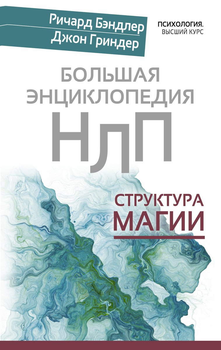 shop Монеты России 1700 1917 гг. Редакция 11