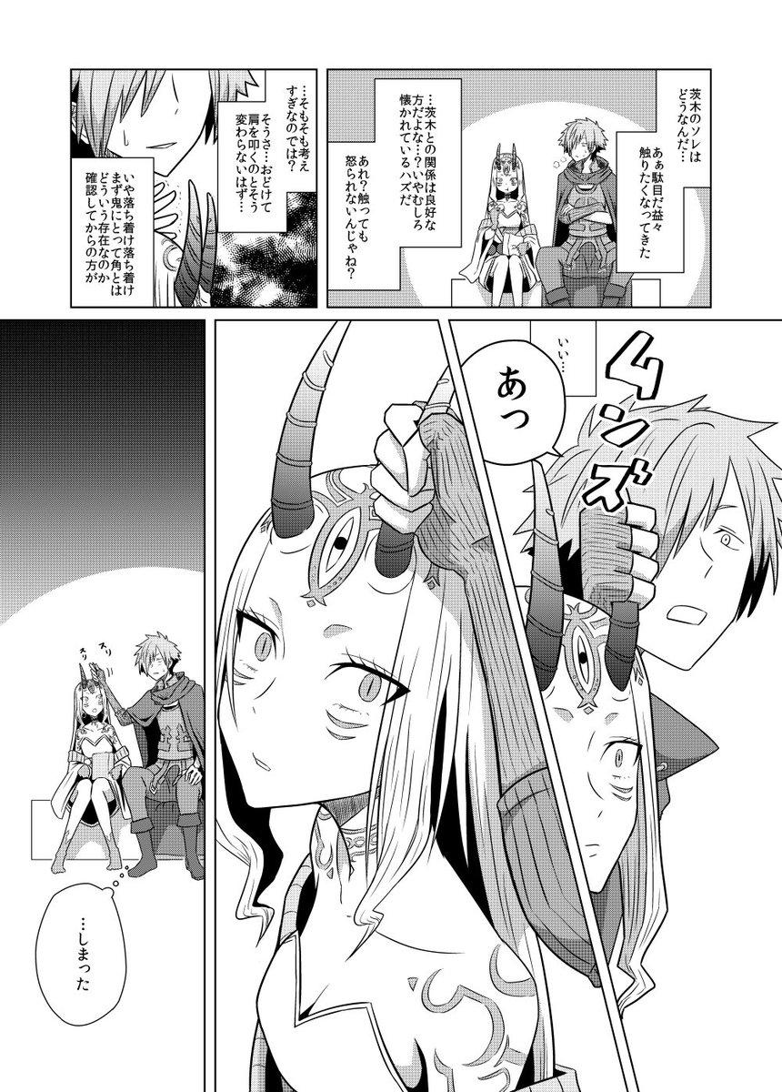 ビリー🍆 シネこん10/9発売🦇さんの投稿画像