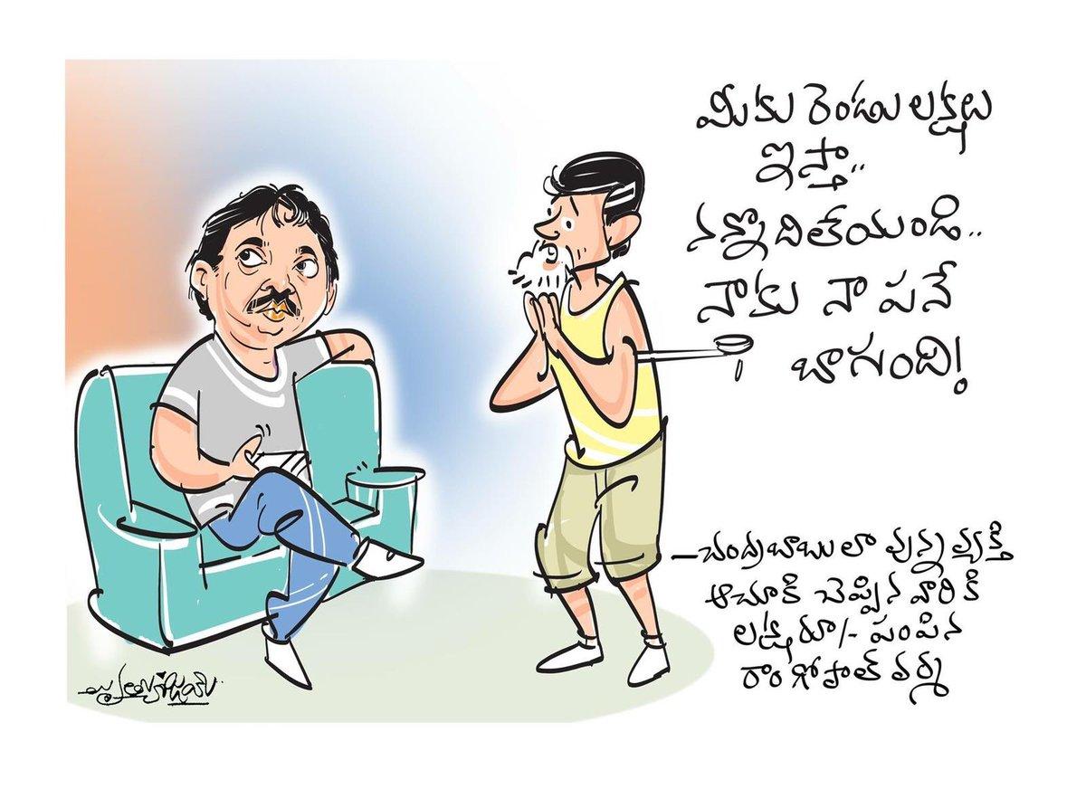 twitter-post-tollywood-news-ram-gopal-varma