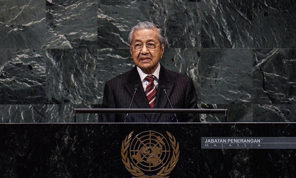 Mahathir's UN speech proposed as basis of foreign policy https://t.co/E86kqHetmA https://t.co/ni3rd6awBo