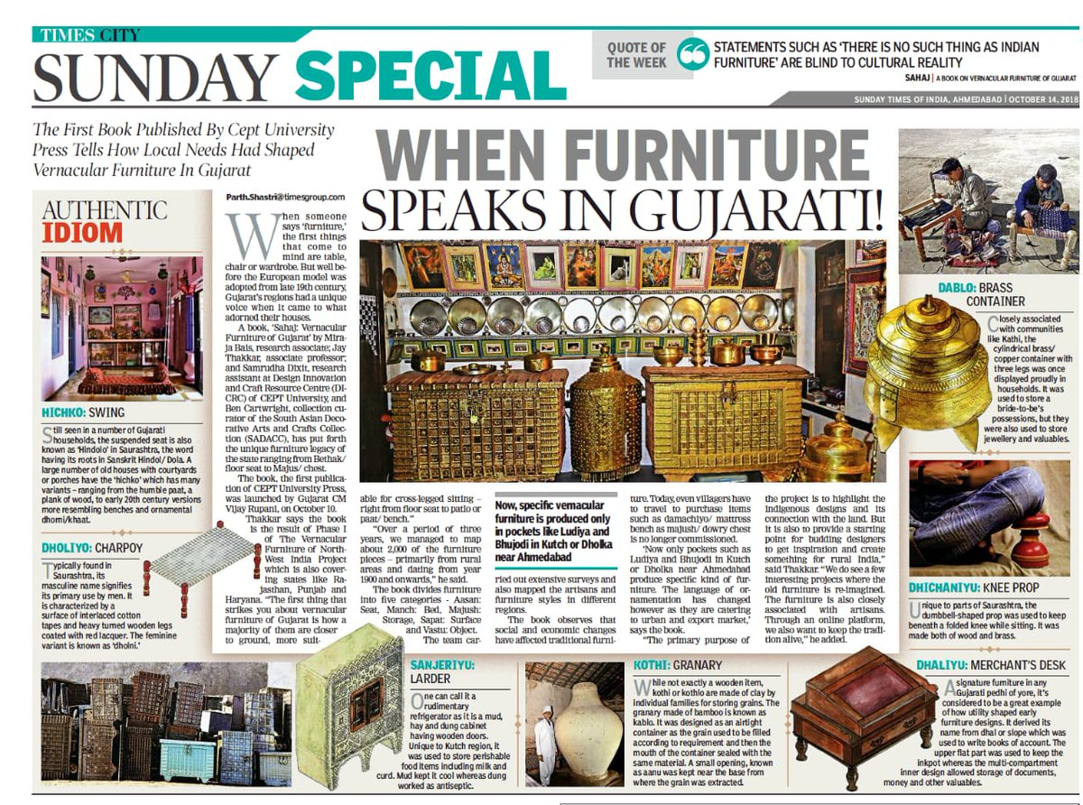 Furniture Of Gujarat In The Sunday Times If India So Exciting To See Our Research Beginning Reach A Wider Aunce Pic Twitter Yvprjpc8ci