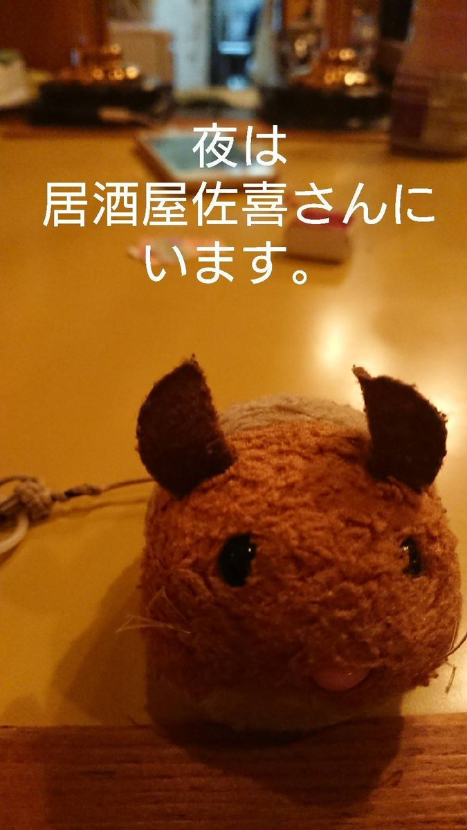 占い 思志法 (@zazahp) | Twitte...