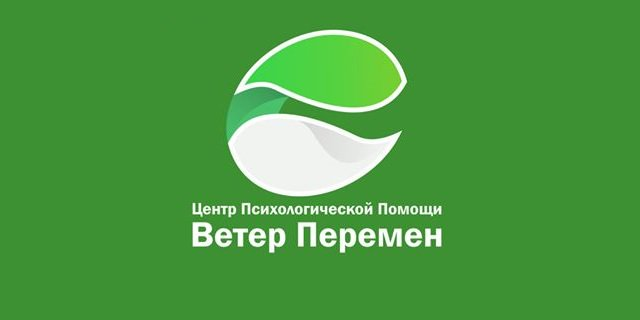 Центр по лечению наркомании новосибирск наркологические клиники и подмосковья апрелевка