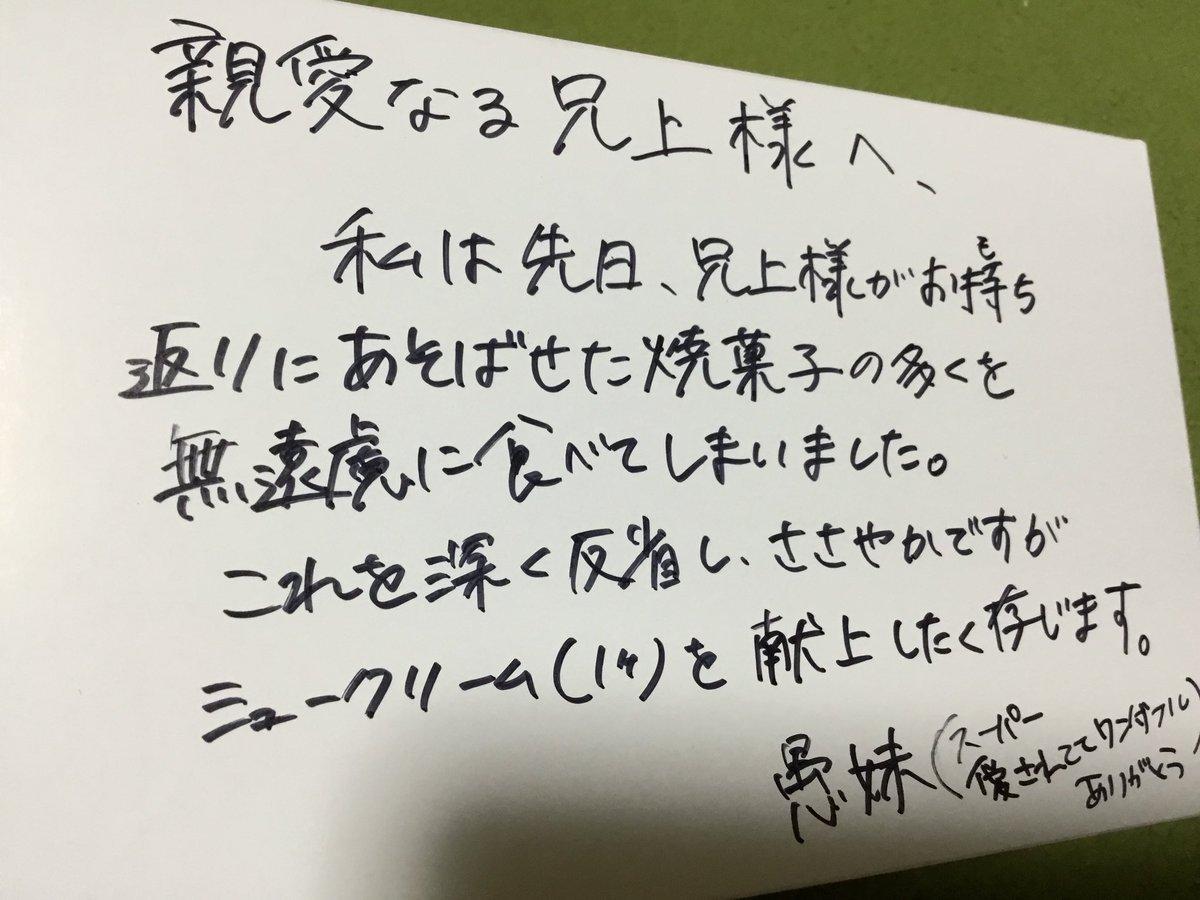 山本 博志さんの投稿画像