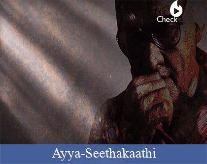 #Seethakaathi Latest News Trends Updates Images - Checklyrics1