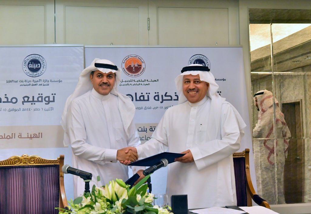 >أكد مدير عام الخدمات العامة بالهيئة الملكية بالجبيل أ.عبدالعزيز المسند أن إتفاقية التعاون مع المؤسسة تسهم في تفعيل المسؤولية الاجتماعية وتبادل الخبرات والمعرفة.    rc jubail