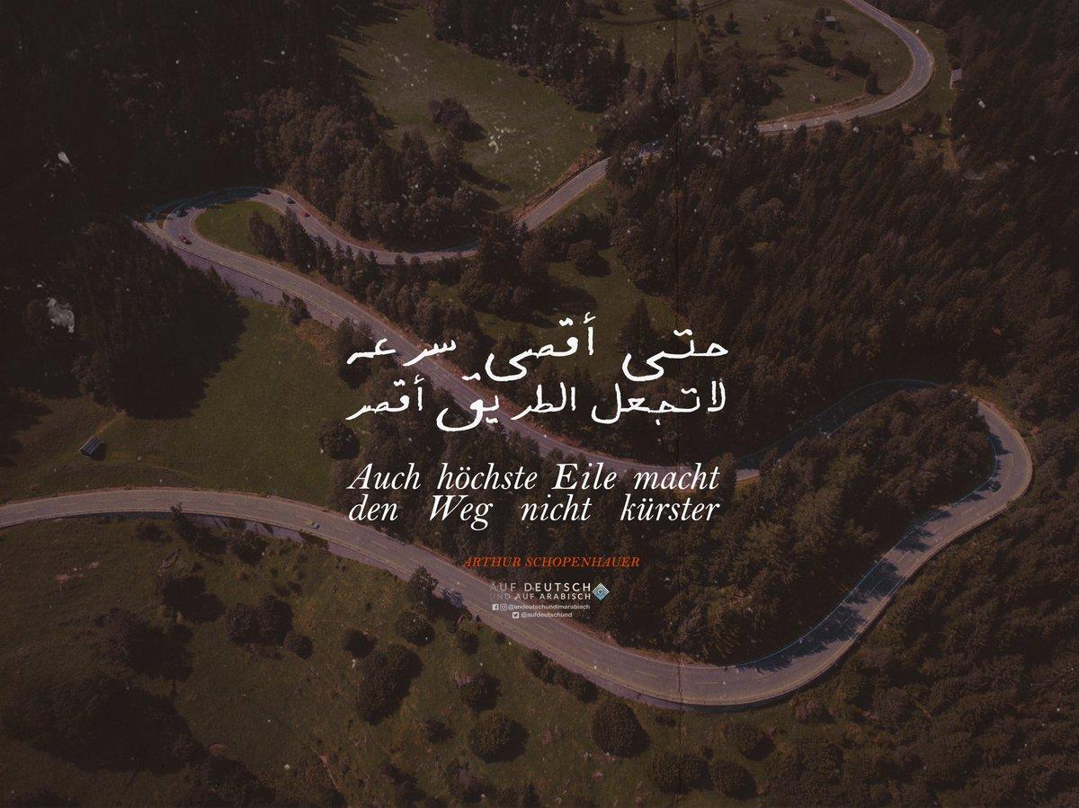 Traurige sprüche arabische »Traurige Sprüche«