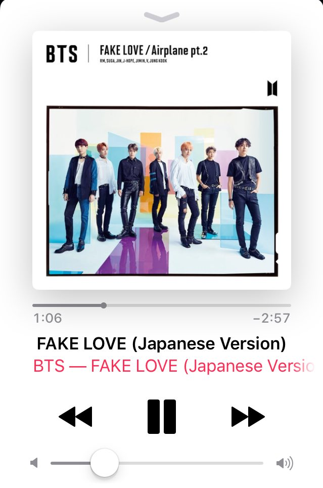 FakeLoveJapaneseVer on JumPic com