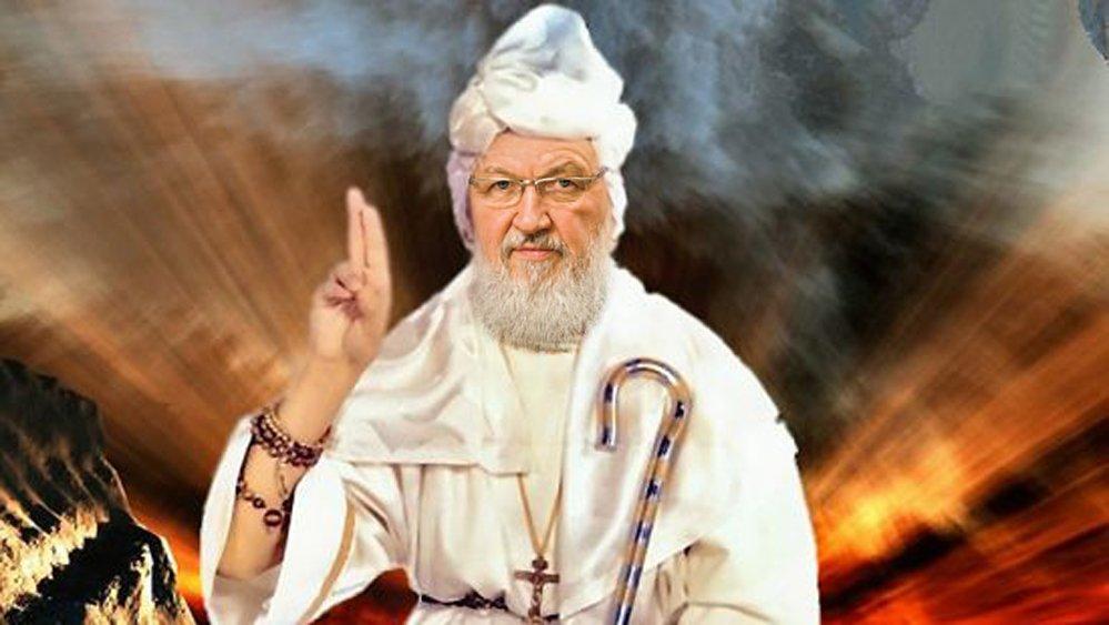Розрив РПЦ зі Вселенським Патріархатом означає припинення співслужіння між священиками і єпископами, - УПЦ МП - Цензор.НЕТ 2834