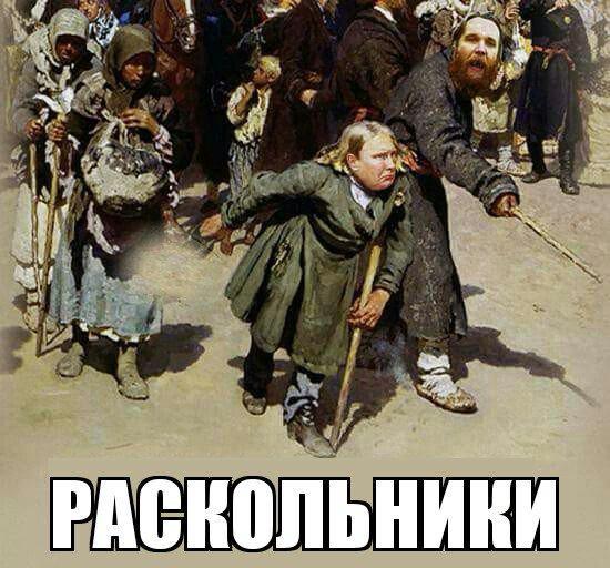 Після Синоду РПЦ в Мінську у віруючих Московського патріархату в Україні є два шляхи, - Євстратій (Зоря) - Цензор.НЕТ 4168
