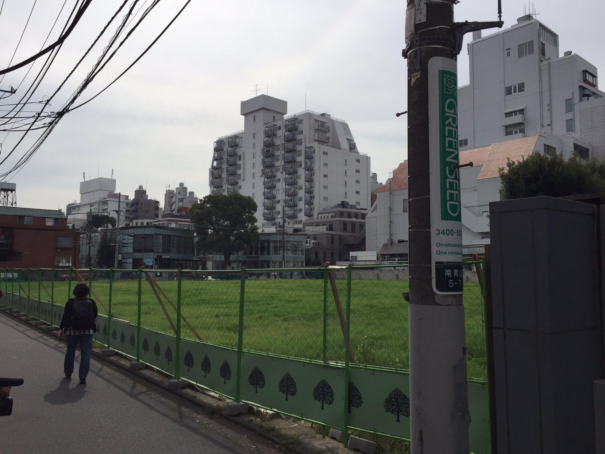 画像,南青山児相の建設の件、周囲にはこれから建て直す大きなマンションがあったり、となりのとなりにはグリーンシードが建てている物件があったりします。周囲の電柱はグリーン…