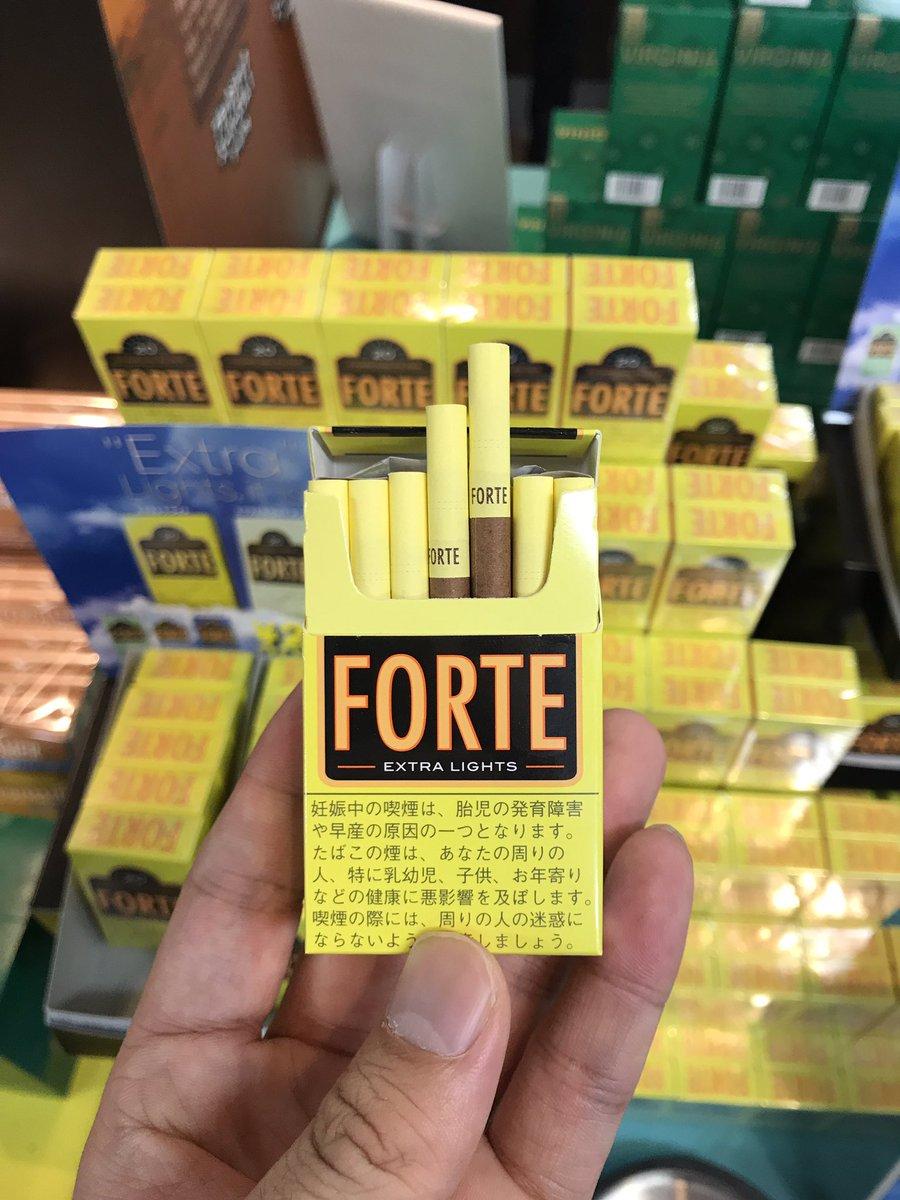 タバコ フォルテ