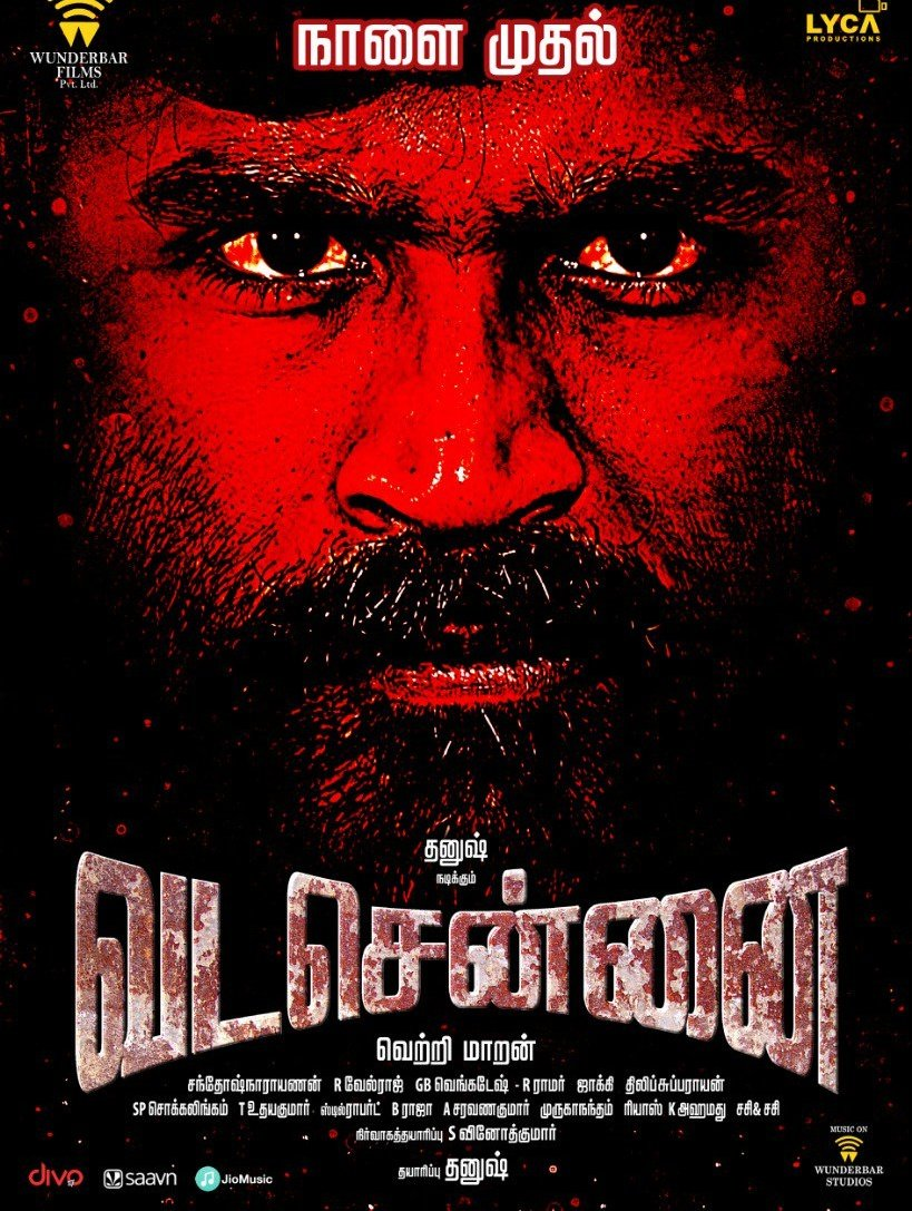 Ram Muthuram Cinemas's photo on VADACHENNAI FROM TOMORROW