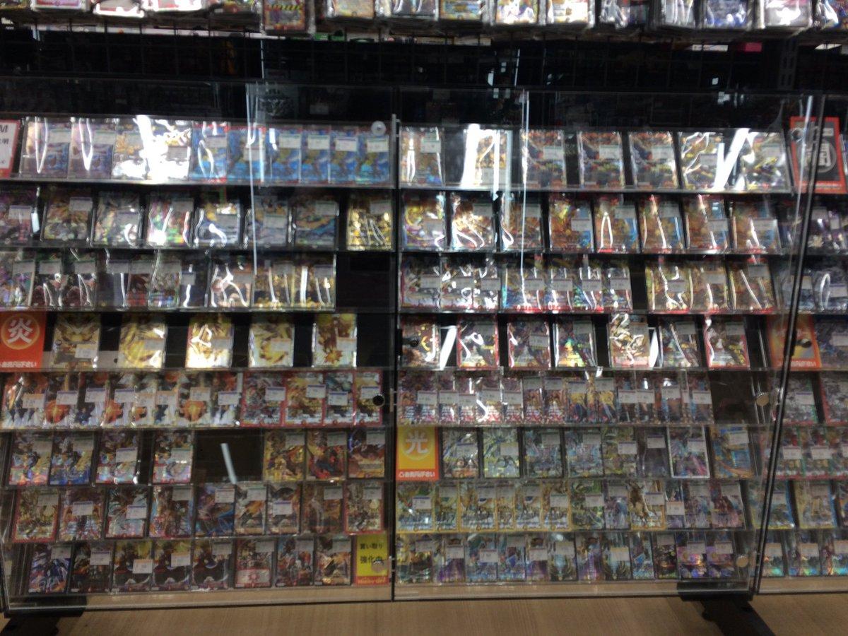 ホビーオフバロー寝屋川店の画像
