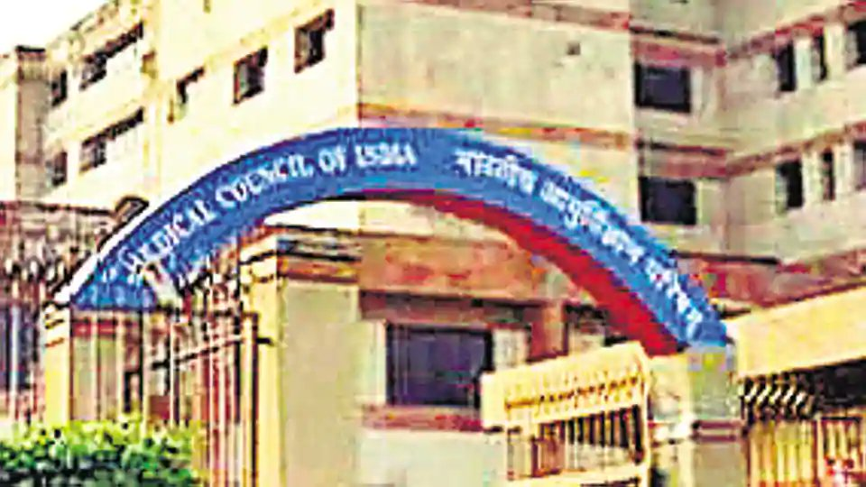 Health ministry to create a corpus of senior faculty to assist MCI Board of Governors, reports @RamblingBrook https://t.co/kjNe3gNgGj