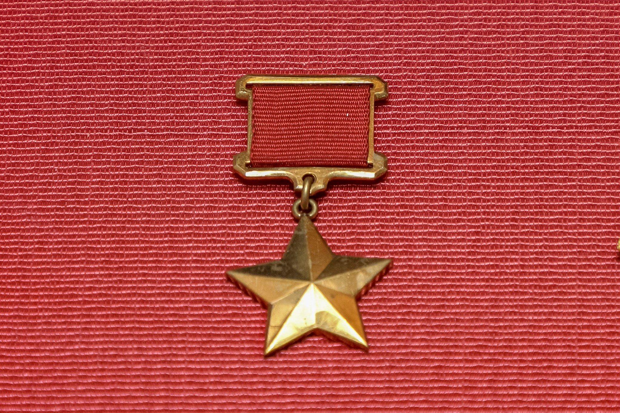 всех фотография наград героя советского союза как все новые