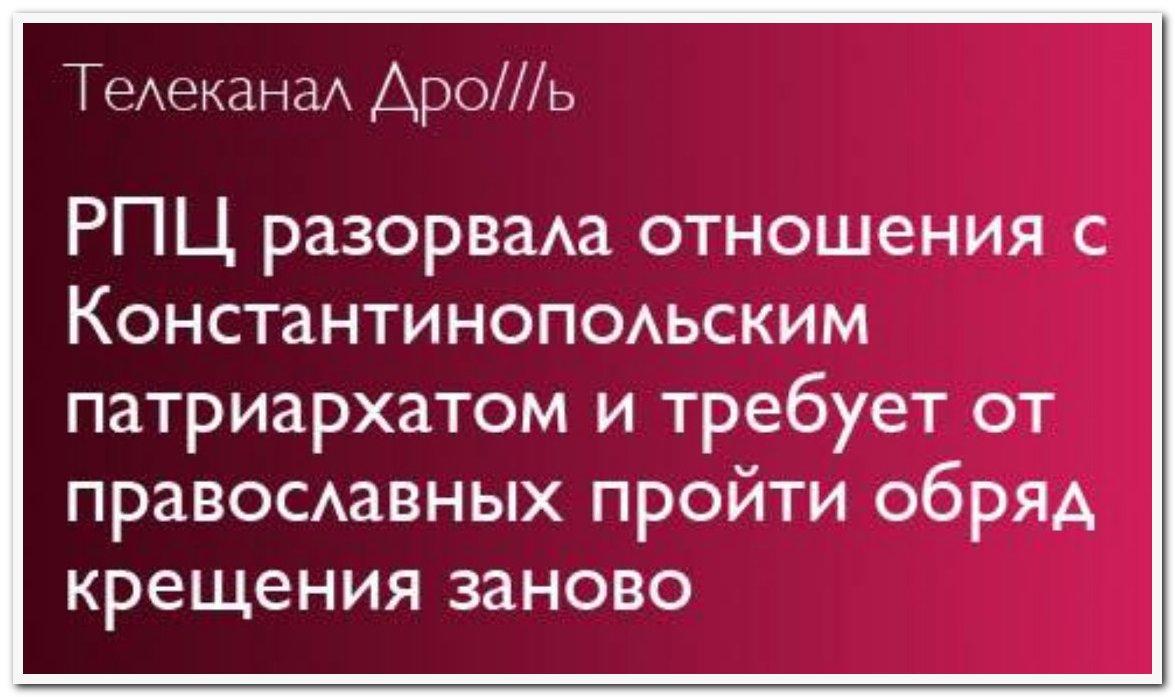 У хресній ході вірян УПЦ МП у Києві взяли участь до 30 тис. осіб, - МВС - Цензор.НЕТ 3530