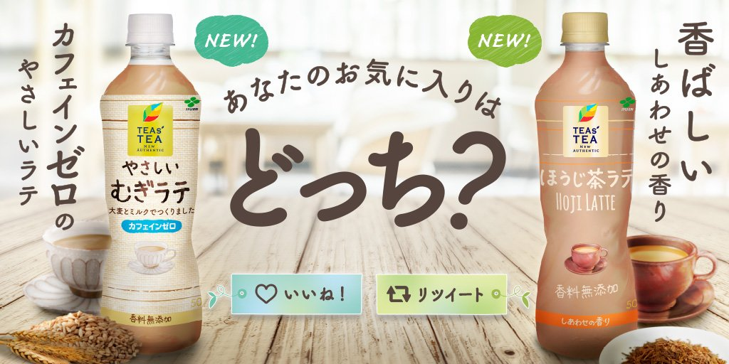 ノン カフェ イン お茶 妊婦さんにカフェインレスギフト!おしゃれなノンカフェインティーや...