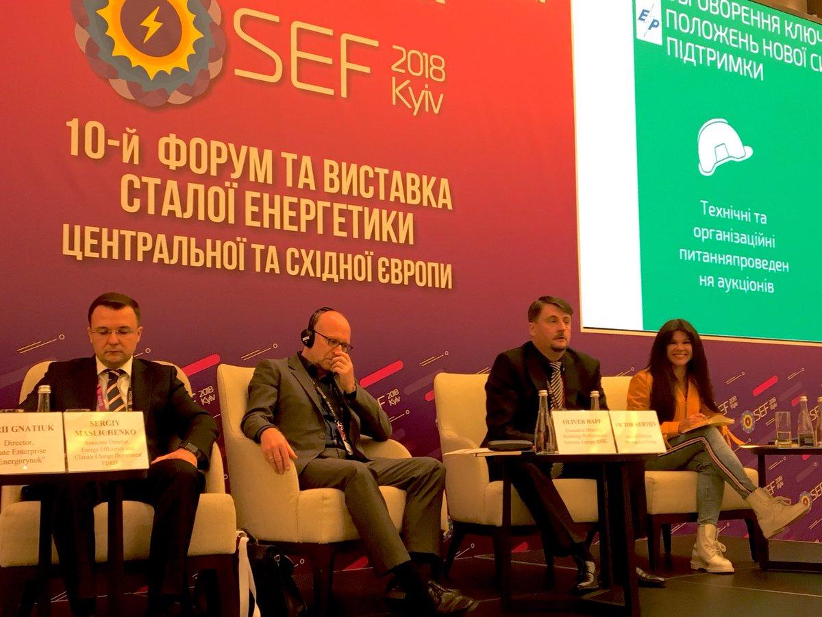 #SEF2018 Latest News Trends Updates Images - RuslanaEnergy