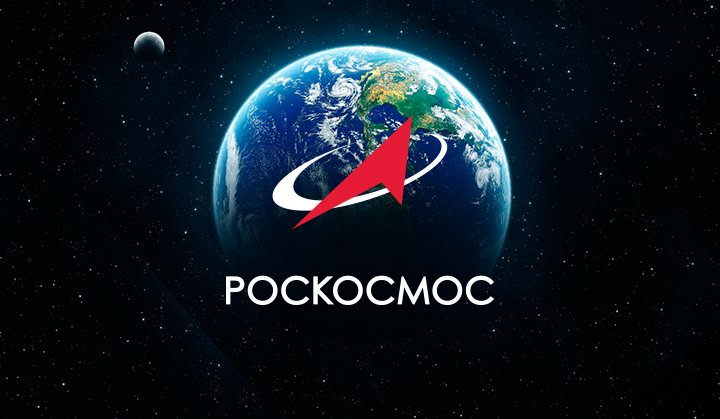 Image result for роскосмос