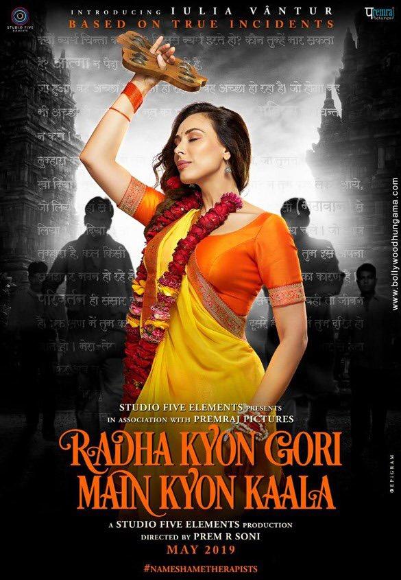 Wishing the team of 'Radha Kyon Gori Main Kyon Kaala' all the best and all the success! @IuliaVantur